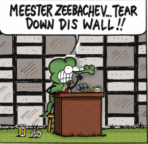 File:WALLCONFLICT.png