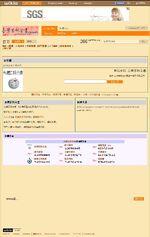 台灣百科全書2012