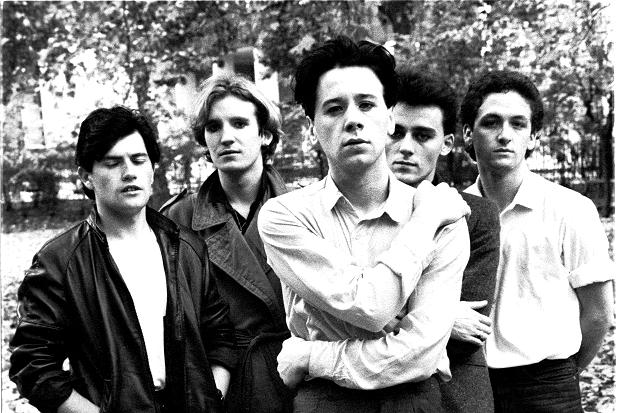 Image result for simple minds band
