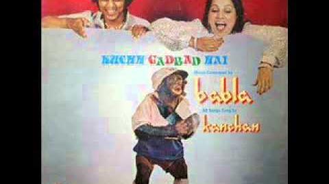 """Kanchan and Babla """"Kuchh Gadbad Hai"""""""