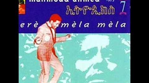 Mahmoud Ahmed - Ethiopiques 7 - 07 Ohoho Gedma