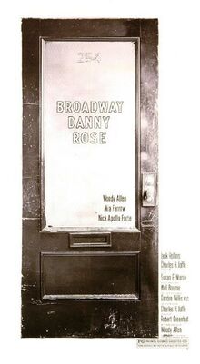Broadway Danny Rose