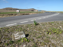 JP Memorial Traffic Island