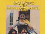 Salma & Sabina