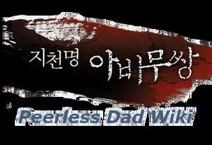 Webtoon Title