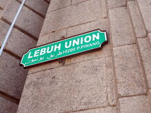 Union Street sign, George Town, Penang