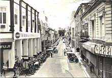 Bishop Street, George Town, Penang (1970s)