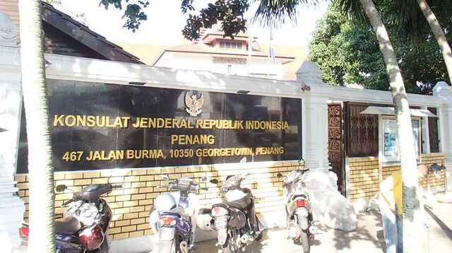 File:Indonesian Consulate, George Town, Penang.jpg
