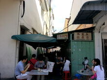 Toh Soon Cafe, Campbell Street, George Town, Penang (2)