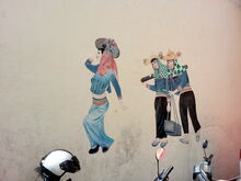 Women Construction Workers Mural, Magazine Road, George Town, Penang