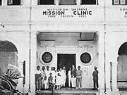 Lum Foong Hotel, George Town, Penang (1920s)