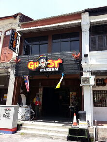 Ghost Museum, Malay Street, George Town, Penang