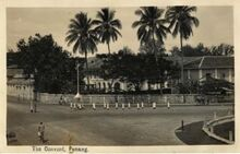 Convent Light Street, George Town, Penang (old)