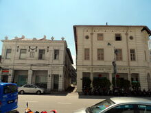Thio Thiaw Siat Building and George Town Dispensary, Beach Street, George Town, Penang