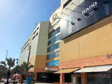 Prangin Mall, George Town, Penang