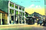 Chulia Street, George Town, Penang (old 2)