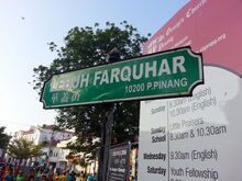 Farquhar Street sign, George Town, Penang