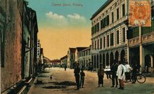 Queen Street, George Town, Penang (1910s)