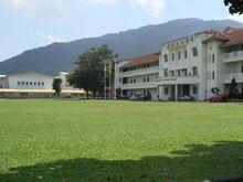 Penang Chinese Girls High School, Pulau Tikus, George Town, Penang
