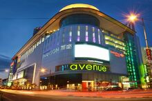 1st. Avenue Mall (night), George Town, Penang