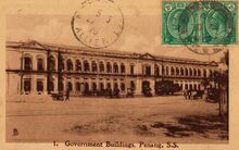 Government Buildings, Beach Street, George Town, Penang (1910s)