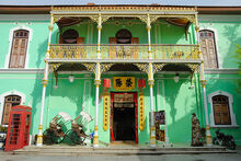Penang Peranakan Mansion, George Town