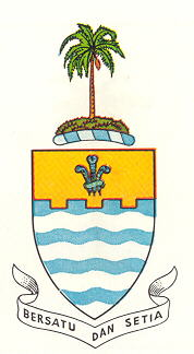 Penang coat of arms (historical)