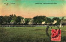 Polo Ground, George Town, Penang (1910s)