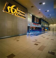 Golden Screen Cinemas, Gurney Plaza, George Town, Penang