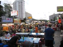 Gurney Drive hawker, George Town, Penang