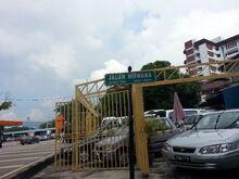 Nirwana Road sign, George Town, Penang