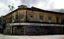 Logan Building, Beach Street, George Town, Penang (2000)