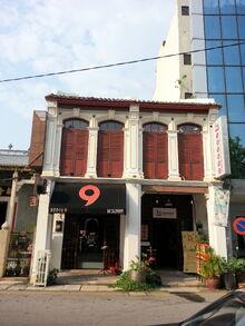 Gohkaki Childhood Museum & Cafe, Bishop Street, George Town, Penang