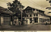 Penang Chinese Chamber of Commerce, Light Street, Penang (1930s)