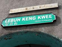 Keng Kwee Street sign, George Town, Penang