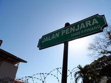 Gaol Road sign, George Town, Penang