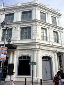 Kongsoon House, Beach Street, George Town, Penang (2)