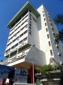 Penang Chinese Town Hall, George Town, Penang