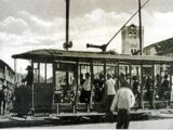 George Town Tram System
