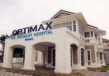 Optimax Eye Specialist, Green Lane, George Town, Penang