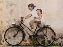Little children on a bicycle mural, George Town, Penang
