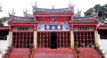 Tanjung Tokong temple, George Town, Penang