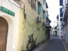 Che Em Lane, George Town, Penang