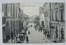 Bishop Street, George Town, Penang (old)