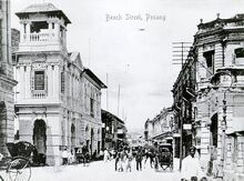 Beach Street, George Town, Penang (old)