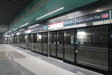 Singapore North-South MRT Line