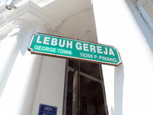 Church Street sign, George Town, Penang