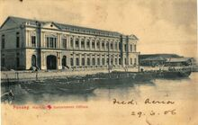 Government Buildings, George Town, Penang (1906)