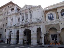 Royal Bank of Scotland Building, Beach Street, George Town, Penang (2015)
