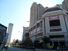 Dato' Keramat Road, George Town, Penang